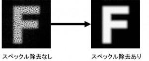 hora_image1